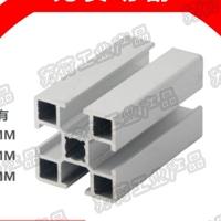 铝型材-铝材配件-工业铝型材-流水线铝材