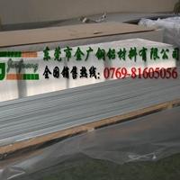 1A85-H32阳极氧化铝板