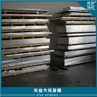 7050超厚铝板 开封铝板厂家