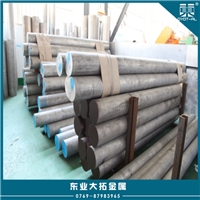 7075铝棒批发 进口高耐磨铝棒