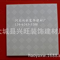 静电喷涂铝扣板、氟碳漆喷涂铝扣板 厂家推荐