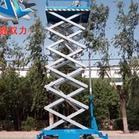 14米升降机 郴州电动升降平台价格