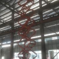 16米高空作业剪叉式升降机