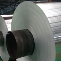 铝箔纸铝箔袋食品箔药用箔河南明泰生产厂家