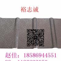 供应铝镁锰板直边锁边系列yzc-65-500