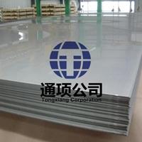 2097、C-155、01460进口铝锂合金