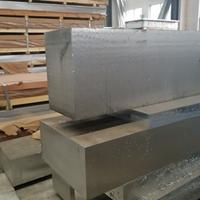 铝排 铝板 2a11铝合金板 6061-t6铝排