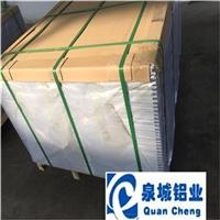 3003铝卷厂家 管道防腐蚀铝板长期供应