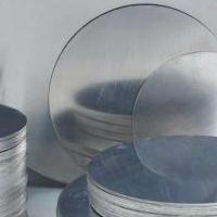 炊具用鋁圓片專業生產加工供應