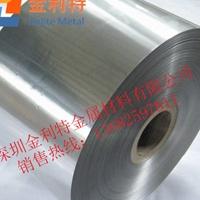 超薄铝合金带  5754环保铝带厂家
