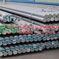 美国进口高硬度铝合金棒 7A05拉伸铝板