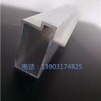 华泰铝业 厂家直供 汽车铝型材系列