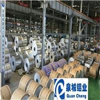 厂家现货铝板1060铝材保温铝卷
