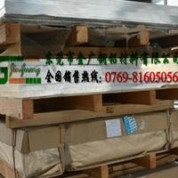 國標7A19高精密鋁合金板出廠硬度