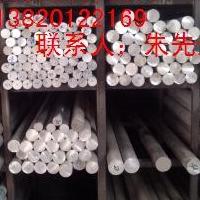 标准6061铝排,厚壁铝管