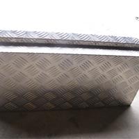 徐州铝箱加工厂 铝制品生产厂家