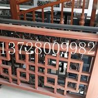 护栏装饰铝窗花定制√铝型材护手
