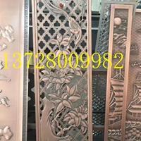 装饰建材的潮流产品√★木纹铝窗花