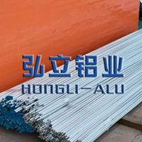 專業生產3003防銹焊接鋁棒