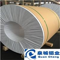 厂家现货0.45mm管道保温铝卷防腐蚀