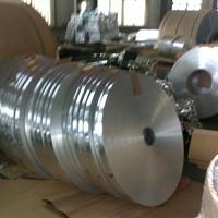 铝卷铝带分切厂家 财鑫铝制品