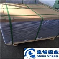 生产:合金铝板铝卷船舶专用