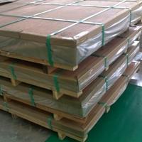 生產鋁帶 鋁板卷 江蘇哪里有鋁廠 中美