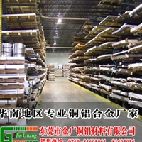 日本7A04灼烁平整铝板性能因素