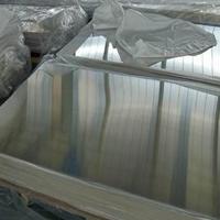 2.8mm厚的铝镁锰铝板生产加工
