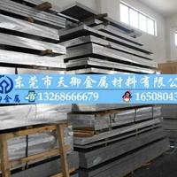 供应低强度低合金硬铝2A01铝合金 厂家直销 现货直发