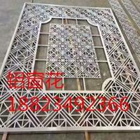 地铁站中国风铝窗花铝板铝花格厂家