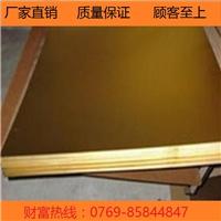 H65大规格黄铜板,1米宽黄铜板