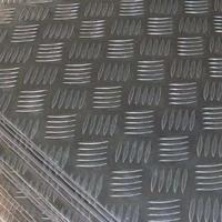 0.5mm厚的五条筋铝板供应厂家