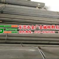 进口7A52-T651铝方棒厂家