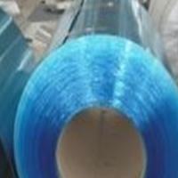 0.4毫米铝卷供应商