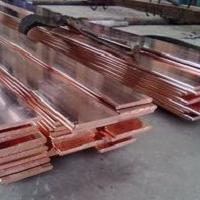废旧铜排拆除回收二手铜排回收库存铜排回收