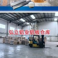 AL6063铝板美标铝板性能