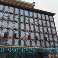 铝合金型材窗花_室墙装饰木纹铝窗花