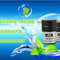 染色劑生產廠家過氧化氫濃度檢測氣體傳感器