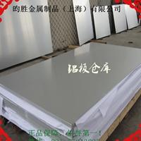 厂家直销3003超宽铝板3003铝卷