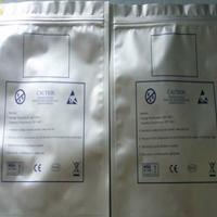 批发纯铝箔袋防静电镀铝阴阳袋拉链包装袋