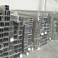 铝方管6061铝合金方管 铝扁通四方管