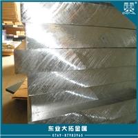 高硬度2014铝排 2014铝板价格