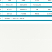 蓝品盾抗菌树脂板LPD-301(米白色)