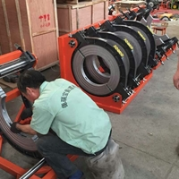 315-630型纯铝压铸PE管热熔对接焊机
