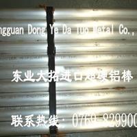 厂家进口3003铝棒成批出售