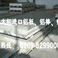 3003航空铝模具专项使用