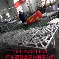 铝扁管_铝方管烧焊木转印复古铝窗花加工厂