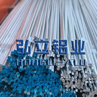 AL6082-H114進口鋁合金棒