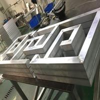 工厂直销回纹铝窗花-冰裂纹铝窗花厂家